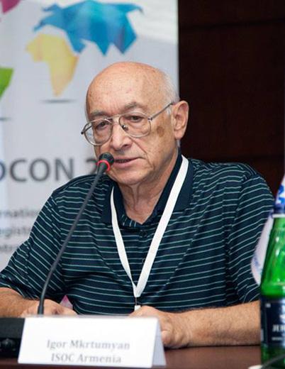 Իգոր Մկրտումյան